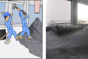 14起工厂典型事故案例分析,安全管理人员可以借鉴。