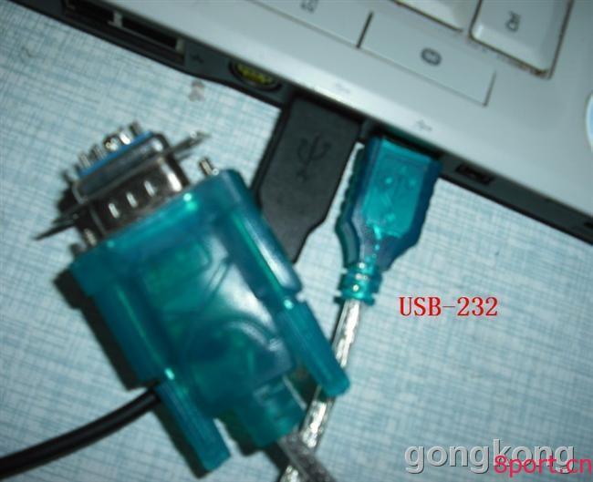 PC端串行通信口的简单测试 (图文并茂)-港口技术安全网