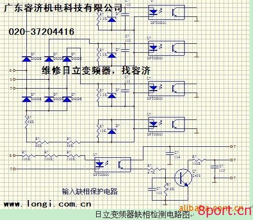 【转】日立变频器维修的一些经验-港口技术安全网