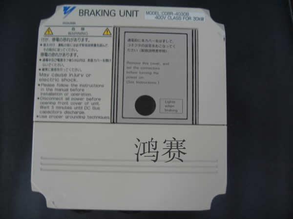 安川CDBR-4030B、CDBR-4045B制动单元要注意问题-港口技术安全网