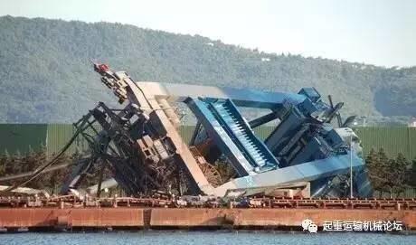 港口业2017年6月安全事故:斯洛文尼亚Koper港岸桥倒塌-港口技术安全网