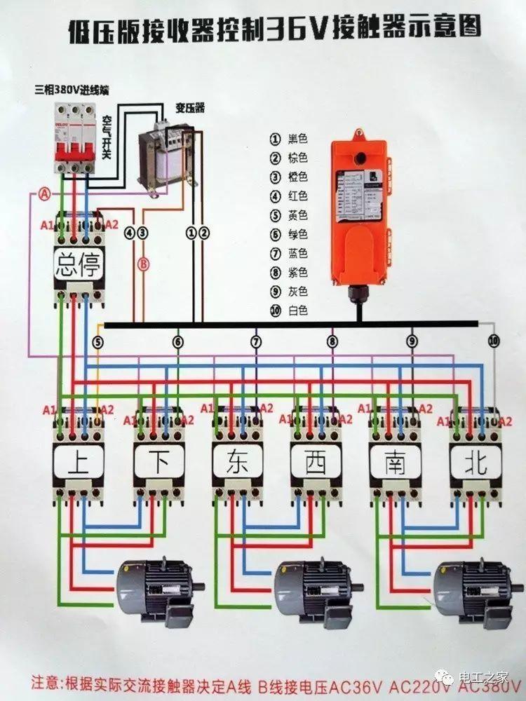 行吊遥控器接线很难?这些接线图一定要收藏!