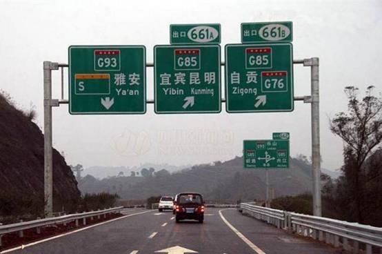 """高速上一直搞不懂的""""字母""""和""""数字"""",今天全部搞懂!-港口技术安全网"""