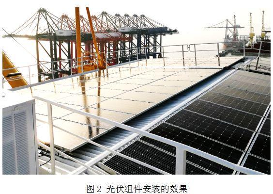 【论文】光伏发电系统在岸桥上的应用-港口技术安全网