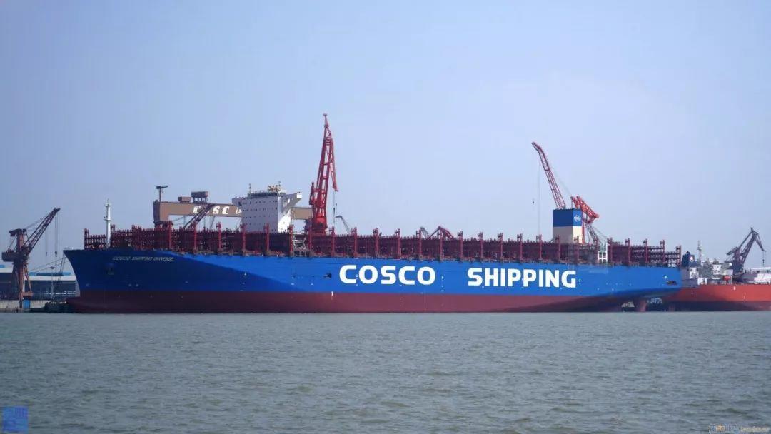 【图鉴】21000 TEU 集装箱船 COSCO SHIPPING UNIVERSE-港口技术安全网