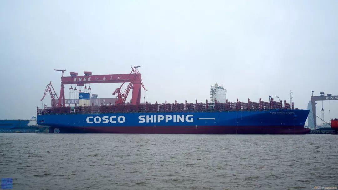 【图鉴】21000 TEU 集装箱船 COSCO SHIPPING UNIVERSE