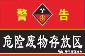 广东省环境保护厅危险废物经营许可证颁发情况(截止到2018年2月28日)-港口技术安全网