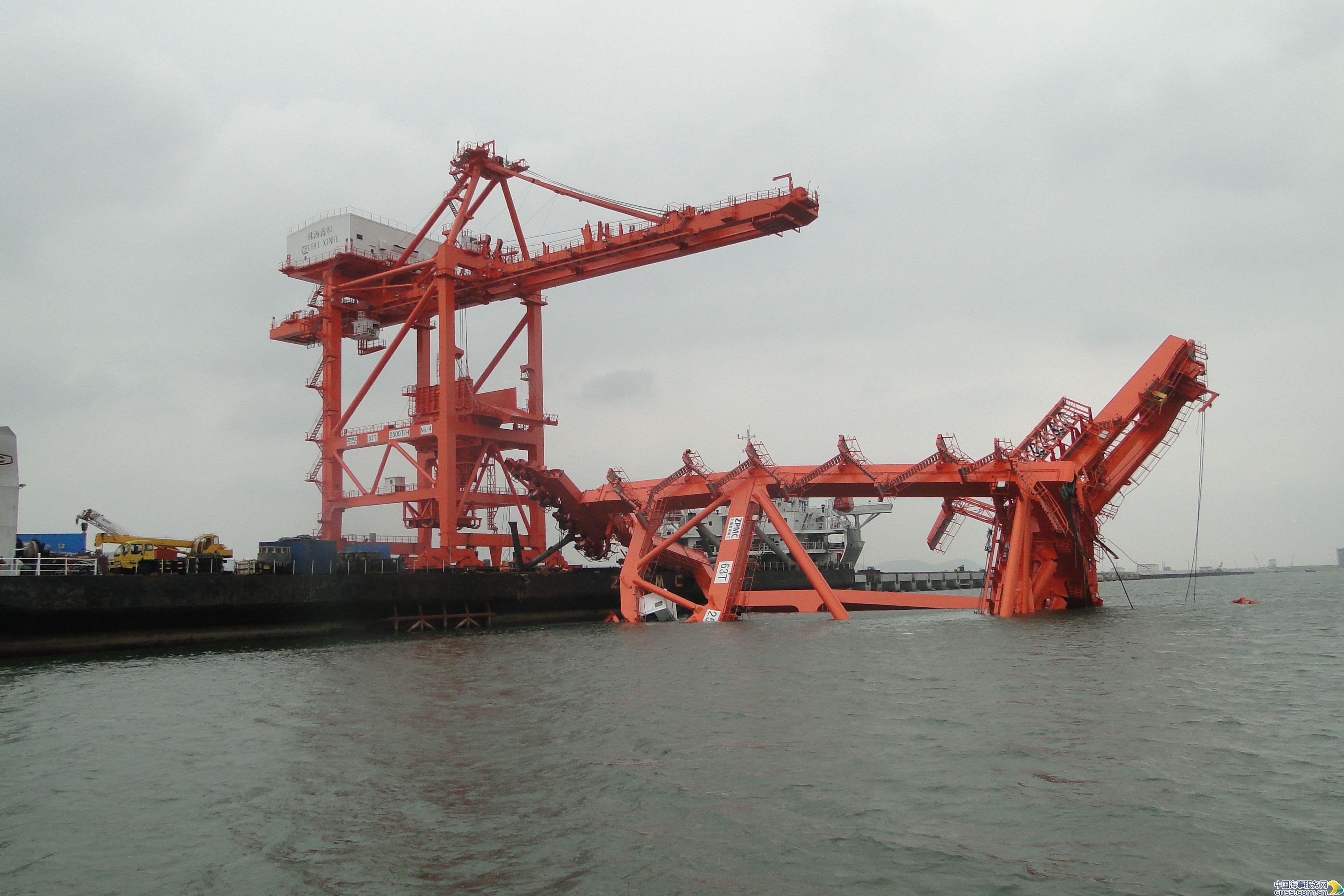 [事故案例]2012上海振华重工于珠海港发生事故 卸船机坠海-港口技术安全网