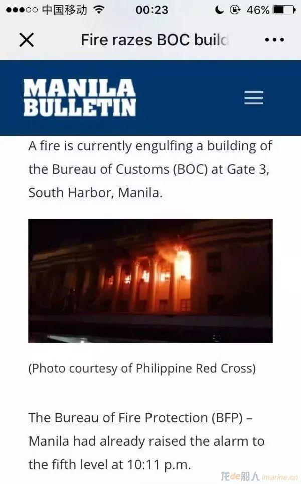 这个港口突发大火!海关大楼都烧掉了!-港口技术安全网