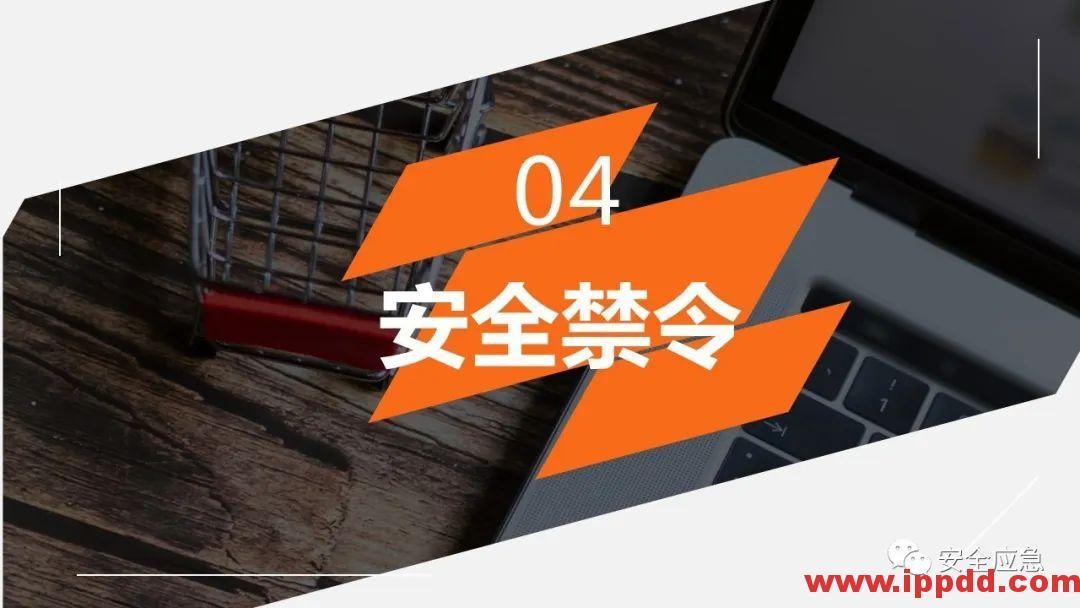 2020年2月复工事故视频,常见各种类型事故发生瞬间动图展示及员工安全培训教材PPT-港口技术安全网