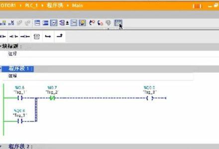 视频干货!西门子S7-1200 PLC入门实例:电动机启保停控制-港口技术安全网