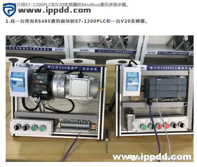 PLC和变频器的Modbus通讯实例-港口技术安全网